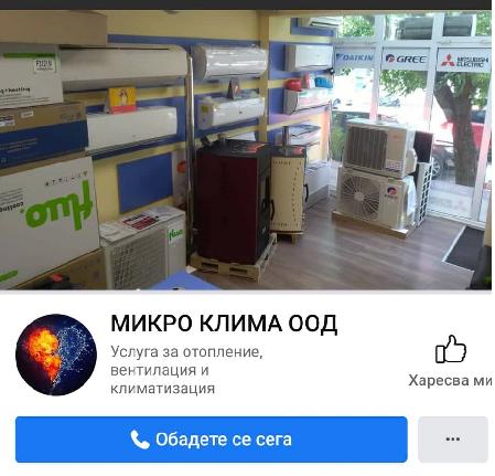 facebook_4.png